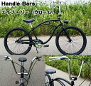 【BLESSブレス自転車】ハンドルバー/エイプ・バー(ブラック)