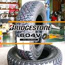 【145R12 6P】BRIDGESTONE 604V/ブリヂストン604V(1本価格)(145/12 145-12インチ)