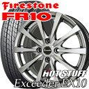 【ブリヂストン製】【155/70R13】【FIRESTONE FR10/ファイアストン FR10】【HOTSTAFF/Exceeder EX10】【ホットスタッフ/エクシーダーE…