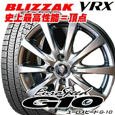 【175/65R15】BRIDGESTONE BLIZZAK VRX(ブリヂストン ブリザック VRX)15X5.0J 4穴 PCD:100マナレイ/ユーロスピードG10(4本セット)
