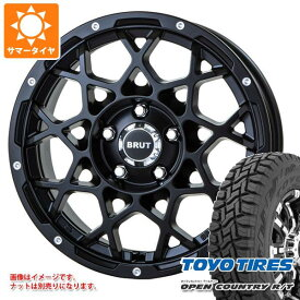 サマータイヤ 215/70R16 100Q トーヨー オープンカントリー R/T ブラックレター ブルート BR-55 MSB レネゲード専用 6.5-16 タイヤホイール4本セット