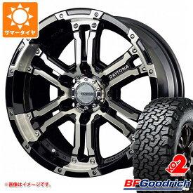 サマータイヤ 265/65R17 120/117S BFグッドリッチ オールテレーン T/A KO2 ホワイトレター レイズ デイトナ FDX DK 8.0-17 タイヤホイール4本セット