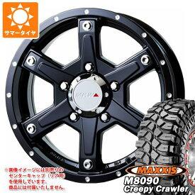サマータイヤ 6.50-16 100L 6PR マキシス M8090 クリーピークローラー MK-56 MB ジムニー専用 5.5-16 タイヤホイール4本セット