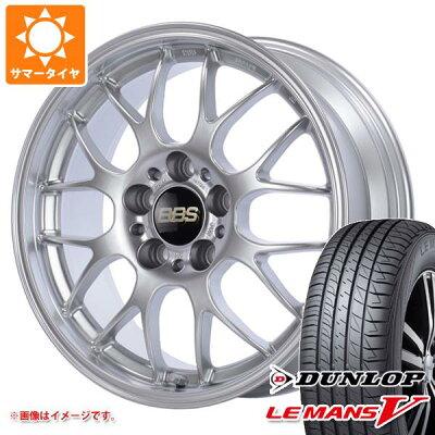 サマータイヤ205/40R1784WXLダンロップルマン5LM5BBSRG-R7.0-17タイヤホイール4本セット