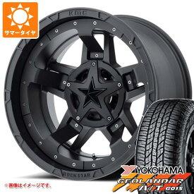 サマータイヤ 265/70R17 113T ヨコハマ ジオランダー A/T G015 アウトラインホワイトレター KMC XD827 ロックスター3 8.0-17 タイヤホイール4本セット