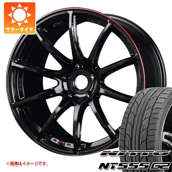 サマータイヤ 215/35R18 84W XL ニットー NT555 G2 レイズ グラムライツ 57トランセンド レブリミット エディション 7.5-18 タイヤホイール4本セット