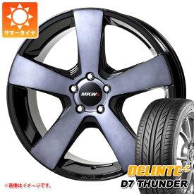 サマータイヤ 255/30R22 95Y XL デリンテ D7 サンダー MK-007 グラファイトクリア 9.0-22 タイヤホイール4本セット