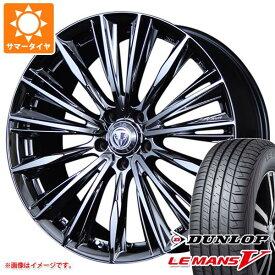 サマータイヤ 215/40R18 89W XL ダンロップ ルマン5 LM5 レイズ ベルサス ストラテジーア ヴォウジェ 7.0-18 タイヤホイール4本セット