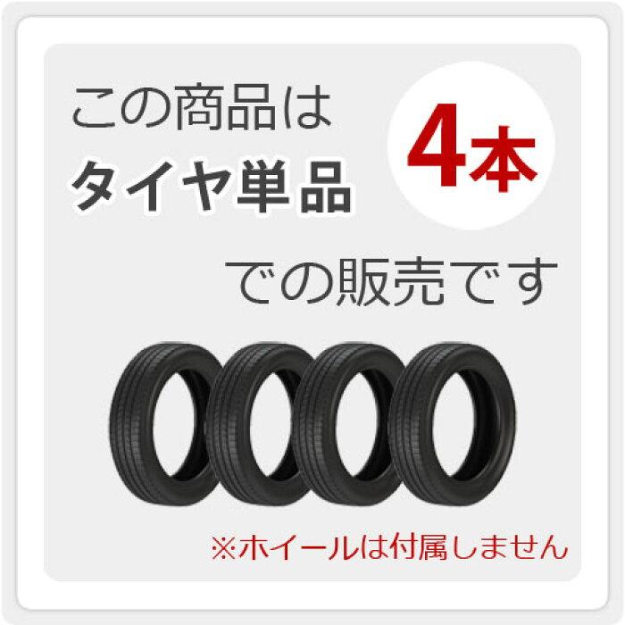 4本グッドイヤーアイスナビ7225/55R1898QスタッドレスタイヤGOODYEARICENAVI7