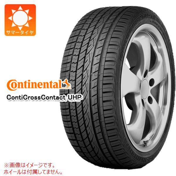コンチネンタル コンチクロスコンタクトUHP 305/30R23 105W XL サマータイヤ CONTINENTAL ContiCrossContact UHP