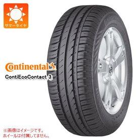4本 コンチネンタル コンチエココンタクト3 185/65R15 88T MO メルセデス承認 サマータイヤ CONTINENTAL ContiEcoContact 3