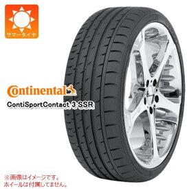 コンチネンタル コンチスポーツコンタクト3 235/45R18 94V サマータイヤ CONTINENTAL ContiSportContact 3 正規品