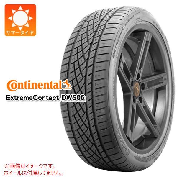 コンチネンタル エクストリームコンタクト DWS06 245/40R18 97Y XL サマータイヤ CONTINENTAL ExtremeContact DWS06 正規品