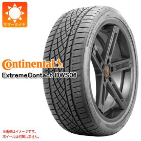 コンチネンタル エクストリームコンタクト DWS06 245/40R19 98Y XL サマータイヤ CONTINENTAL ExtremeContact DWS06 正規品