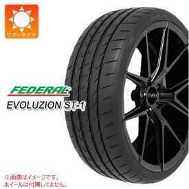 4本 フェデラル エボリュージョン ST-1 245/40R18 97Y XL サマータイヤ FEDERAL EVOLUZION ST-1