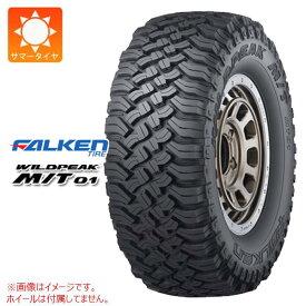 4本 ファルケン ワイルドピーク M/T01 265/70R17 121/118Q サマータイヤ FALKEN WILDPEAK M/T01