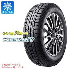 4本 グッドイヤー アイスナビ7 215/65R16 98Q 2021年製 スタッドレスタイヤ GOODYEAR ICE NAVI 7
