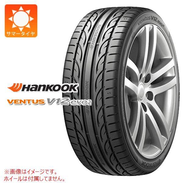 ハンコック ベンタス V12evo2 K120 245/35R19 93Y XL サマータイヤ HANKOOK VENTUS V12 evo2 K120