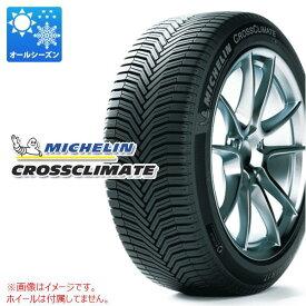 正規品 4本 ミシュラン クロスクライメート SUV 255/55R19 111W XL オールシーズン MICHELIN CROSSCLIMATE SUV
