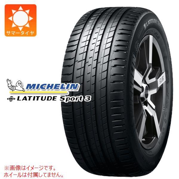 ミシュラン ラティチュードスポーツ3 295/35R21 107Y XL N1 ポルシェ承認 サマータイヤ MICHELIN LATITUDE SPORT 3 正規品