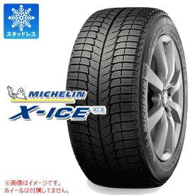 ミシュラン エックスアイス XI3 245/45R19 102H XL スタッドレスタイヤ MICHELIN X-ICE XI3 正規品