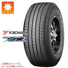 ヨコハマ ジオランダー H/T G056 245/60R20 107H ブラックレター サマータイヤ YOKOHAMA GEOLANDAR H/T G056