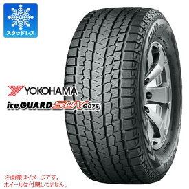4本 ヨコハマ アイスガード SUV G075 275/45R20 110Q XL スタッドレスタイヤ YOKOHAMA iceGUARD SUV G075