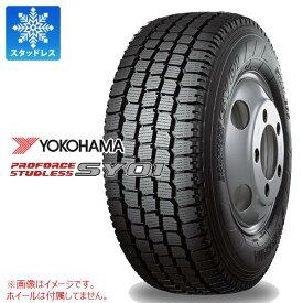 4本 ヨコハマ プロフォース SY01 195/85R15 113/111L スタッドレスタイヤ YOKOHAMA SY01 【バン/トラック用】
