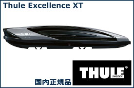 THULE ルーフボックス Excellence XT グロスブラック2トーン TH6119-6 スーリー エクセレンスXT 代金引換不可