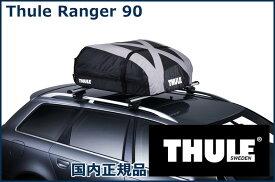 THULE ルーフボックス Ranger 90 TH6011 スーリー レンジャー90 代金引換不可