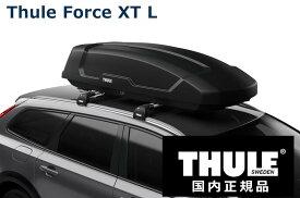 THULE ルーフボックス Force XT L ブラックエアロスキン TH6357 スーリー フォースXT L 代金引換不可