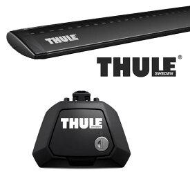 THULE スーリー スバル インプレッサXV/XV ルーフレール付 GT系 H29/5〜 ルーフキャリア取付1台分セット TH7104+TH7113Bセット【沖縄・離島発送不可】