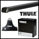 THULE スーリー フィアット 500 グラスルーフ可 2007〜 ルーフキャリア取付1台分セット TH754+TH7123+TH1856+TH774セ…