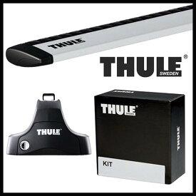 THULE スーリー スバル エクシーガ ガラスルーフ付含む YA系 H20/6〜 ルーフキャリア取付1台分セット TH754+TH7113+TH1545セット