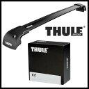 THULE スーリー メルセデス CLAシューティングブレーク 15〜 ルーフキャリア取付1台分セット TH9594B+TH3117