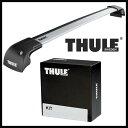 THULE スーリー ポルシェ パナメーラ 09〜 ルーフキャリア取付1台分セット TH9595+TH3098