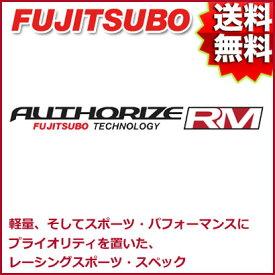 FUJITSUBO マフラー AUTHORIZE RM ミツビシ Z27AG コルト ラリーアート バージョンR 品番:250-31513 フジツボ オーソライズ RM