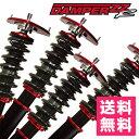 BLITZ ブリッツ車高調 ZZ-Rダンパー 品番:92332 ダイハツ コペンセロ (COPEN CERO) 15/06〜 LA400K