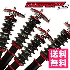 BLITZ ブリッツ車高調 ZZ-Rダンパー 品番:92492 マツダ マツダスピードアクセラ (MAZDA SPEED AXELA) 06/06〜09/06 BK3P