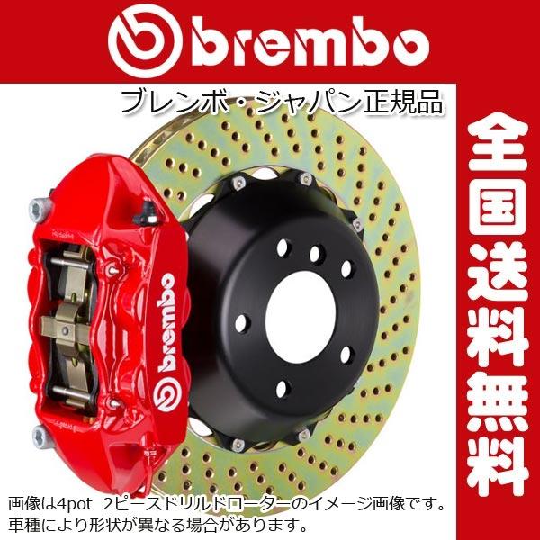 MITSUBISHI ランサー Evo VI, VII, VIII, IX 後輪 用 1999年 〜2007 328x28 2-Piece 4pot / Brembo(ブレンボ) GTブレーキシステム 【送料無料】