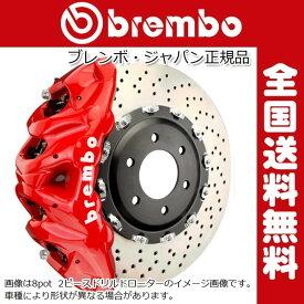BMW E70 X5M 前輪用 2009年 〜2012 412x38 2-Piece 8pot / Brembo(ブレンボ) GTブレーキシステム 【送料無料】