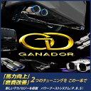 GANADOR マフラー Vertex 4WD/SUV トヨタ ランドクルーザー プラド150 ディーゼル LDA-GDJ 150W/151W H27/6〜 品番:GV…