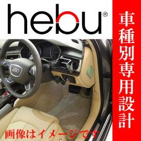 hebu フロアーマット 素材/タフテッド フォード エクスプローラー用 年式2011/5〜 マット数6枚