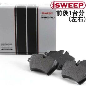 iSWEEP 前後1台分 ブレーキパッド アウディ A7 スポーツバック 3.0 TFSI クアトロ 4GCGWC/4GCREC 2011〜2014 品番:1299/821S アイスウィープ IS1500