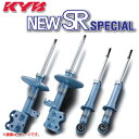 KYB(カヤバ) ショックアブソーバー1台分 トヨタ アルファード 10系 2002/5〜 2WD,4WD共通 NEW SR SPECIAL
