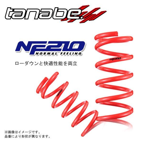 TANABE ダウンサス SUSTEC NF210 前後1台分 ホンダ ストリーム RN6 06/7〜14/5 品番:RN6NK タナベ