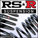RS★R SUPER DOWN ホンダ オデッセイ RB2 K24A 15/10〜20/9 2400 NA 4WD グレード/ アブソルート RS-R ダウンサ...