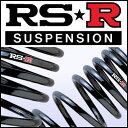 RS★R DOWN トヨタ プリウスα ZVW41W 2ZR-FXE 26/11〜 1800 HV FF グレード/ Sツーリングセレクション RS-R ダウンサス 1台分