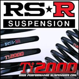 RS★R Ti2000 DOWN トヨタ ウィッシュ ANE11W 1AZ-FSE 15/4〜17/8 2000 NA FF グレード/ Z RS-R ダウンサス 1台分