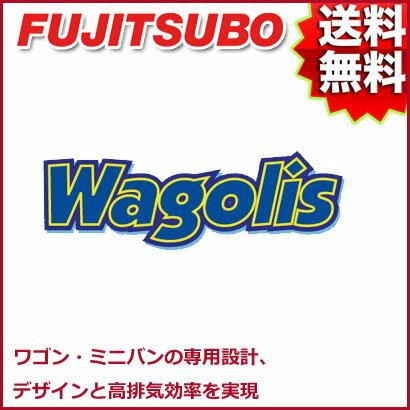 FUJITSUBO マフラー Wagolis ホンダ RN6 ストリーム 1.8 2WD マイナー後 品番:460-57421 フジツボ ワゴリス
